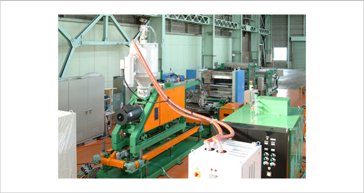Super Engineering Film Forming System